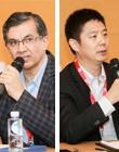 "SiFive CEO Naveed Sherwani与""SiFive中国""总经理CEO徐涛滔"