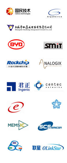 """2011中国集成电路产业促进大会暨第六届""""中国芯""""颁奖典礼"""