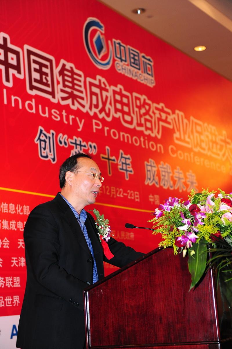 """2011中国集成电路产业促进大会暨第六届""""中国芯""""颁奖"""