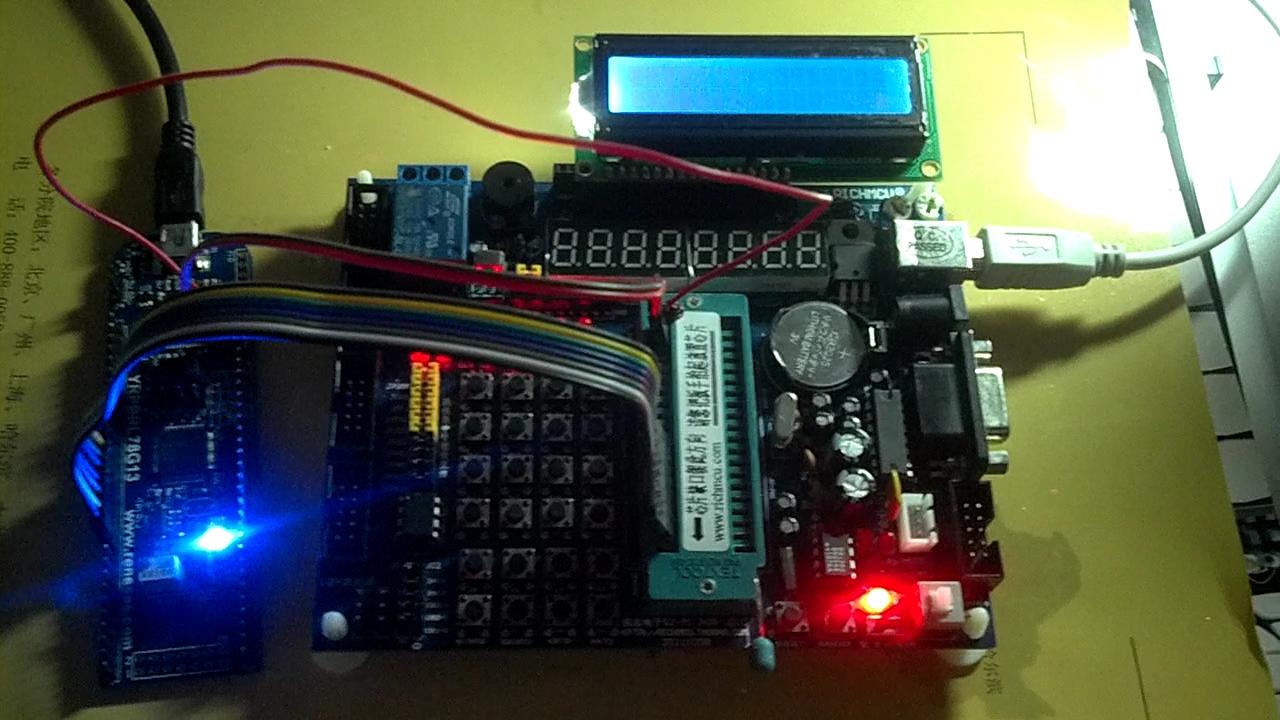 """andery88""的LCD1602液晶屏驱动显示视频"